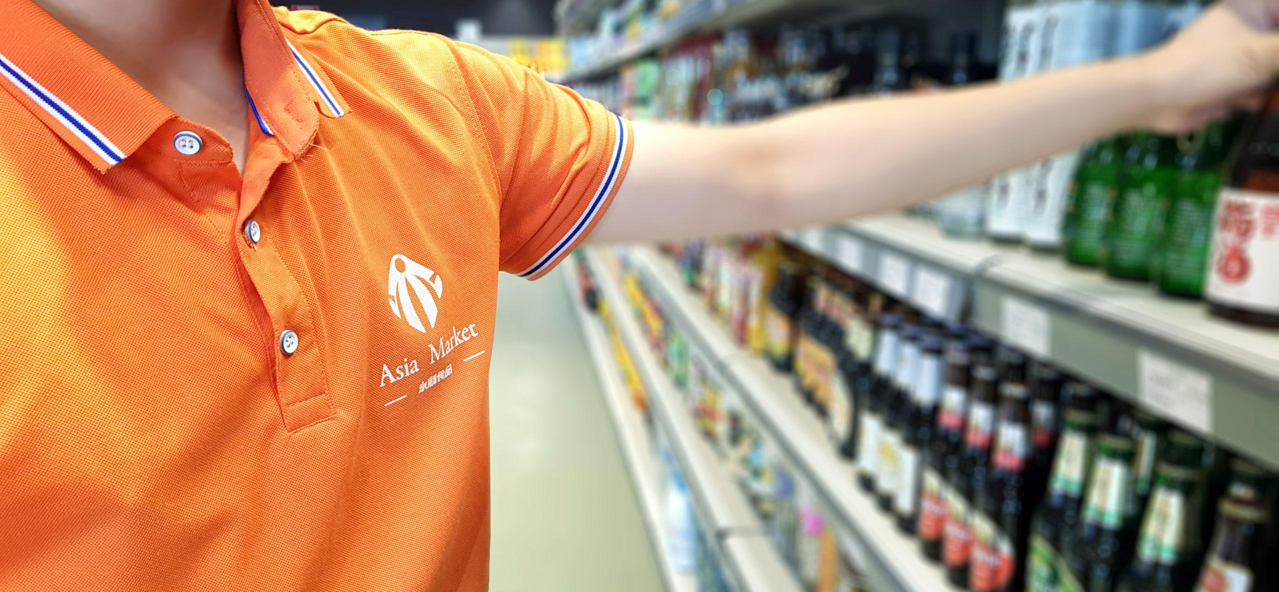 equipe service client asia market